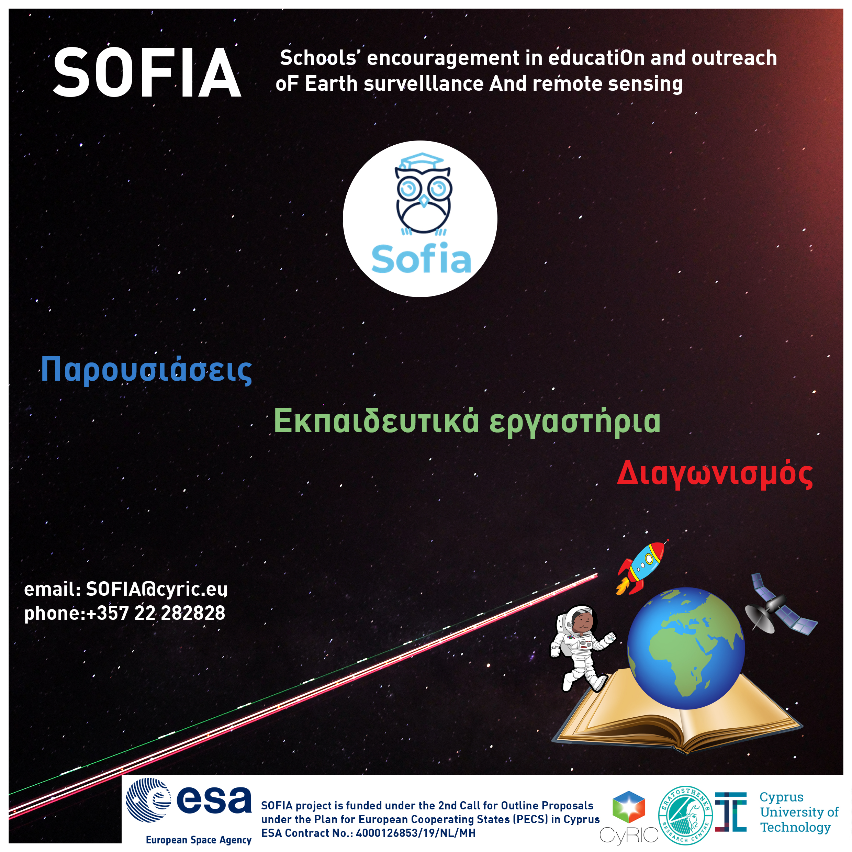sofia-flyer